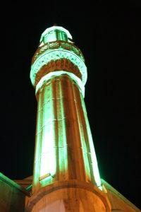 Tunceli Minare Ustası